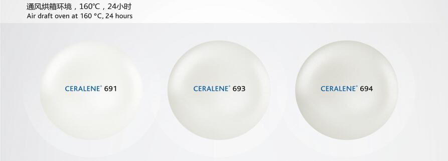69系列聚酯蜡有较好的耐黄变性能